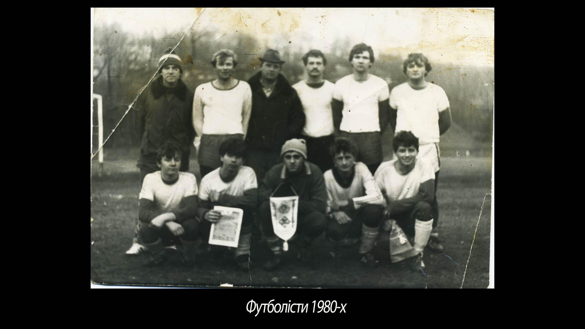 Футболісти 1980-х рр