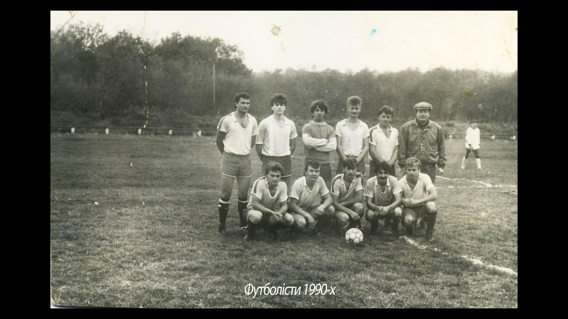 Футболісти 1990-х